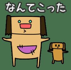Manabimono Part1 sticker #302938