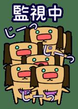 Manabimono Part1 sticker #302941