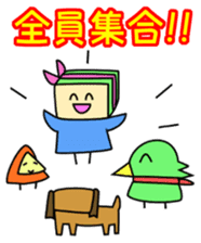 Manabimono Part1 sticker #302944