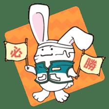 Shohoku Navit-kun sticker #303550