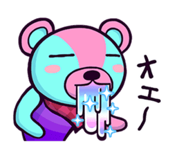 """Cyareguma"", the cool style bear sticker #303596"