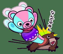 """Cyareguma"", the cool style bear sticker #303614"