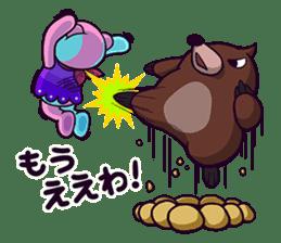 """Cyareguma"", the cool style bear sticker #303624"