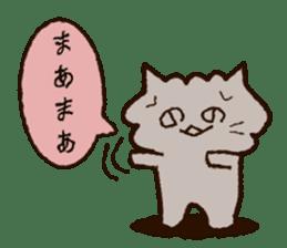 Heno heNo sticker #304045