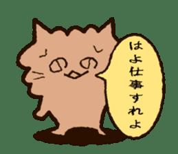 Heno heNo sticker #304058