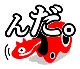 Nda-Nda MIX!<Tohoku dialect> Loco Para sticker #304146