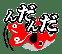 Nda-Nda MIX!<Tohoku dialect> Loco Para sticker #304148