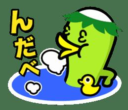 Nda-Nda MIX!<Tohoku dialect> Loco Para sticker #304149