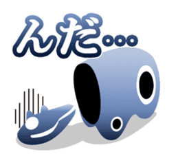 Nda-Nda MIX!<Tohoku dialect> Loco Para sticker #304156