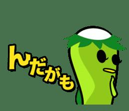 Nda-Nda MIX!<Tohoku dialect> Loco Para sticker #304157