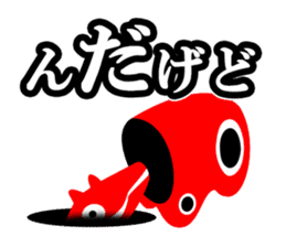 Nda-Nda MIX!<Tohoku dialect> Loco Para sticker #304158