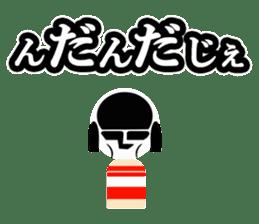 Nda-Nda MIX!<Tohoku dialect> Loco Para sticker #304166