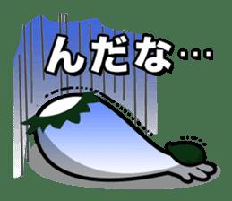 Nda-Nda MIX!<Tohoku dialect> Loco Para sticker #304175