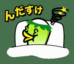 Nda-Nda MIX!<Tohoku dialect> Loco Para sticker #304177