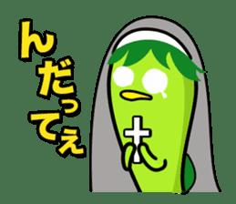 Nda-Nda MIX!<Tohoku dialect> Loco Para sticker #304179