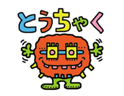 Monsuta sticker #304370