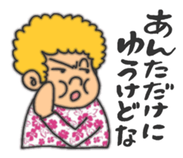 An annoying aunty from Osaka sticker #304707
