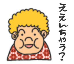 An annoying aunty from Osaka sticker #304708