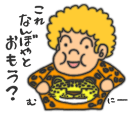 An annoying aunty from Osaka sticker #304709
