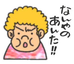An annoying aunty from Osaka sticker #304710