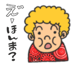 An annoying aunty from Osaka sticker #304711