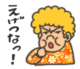 An annoying aunty from Osaka sticker #304712