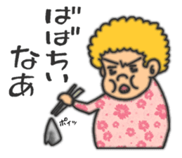 An annoying aunty from Osaka sticker #304716