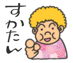 An annoying aunty from Osaka sticker #304717
