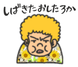 An annoying aunty from Osaka sticker #304718