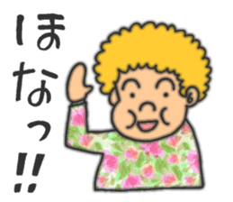 An annoying aunty from Osaka sticker #304719