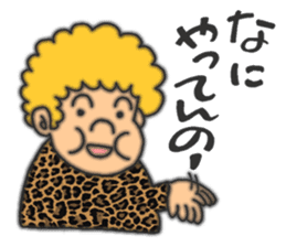 An annoying aunty from Osaka sticker #304721