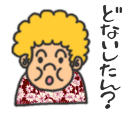 An annoying aunty from Osaka sticker #304722