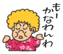 An annoying aunty from Osaka sticker #304723
