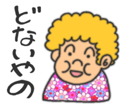 An annoying aunty from Osaka sticker #304724