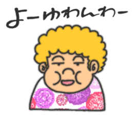 An annoying aunty from Osaka sticker #304725