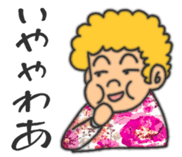 An annoying aunty from Osaka sticker #304727