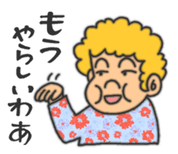 An annoying aunty from Osaka sticker #304728