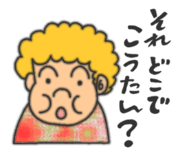 An annoying aunty from Osaka sticker #304731
