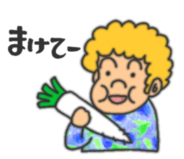 An annoying aunty from Osaka sticker #304732