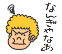 An annoying aunty from Osaka sticker #304733