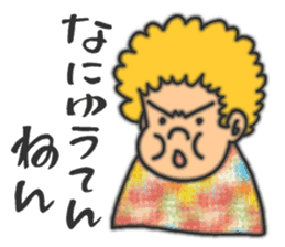 An annoying aunty from Osaka sticker #304734