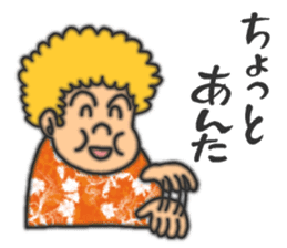An annoying aunty from Osaka sticker #304736