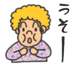 An annoying aunty from Osaka sticker #304739