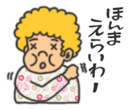 An annoying aunty from Osaka sticker #304740