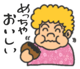 An annoying aunty from Osaka sticker #304741