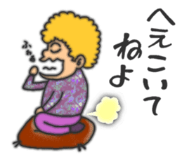 An annoying aunty from Osaka sticker #304744