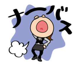 Suzukiku friends sticker #305435