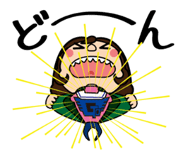 Suzukiku friends sticker #305444