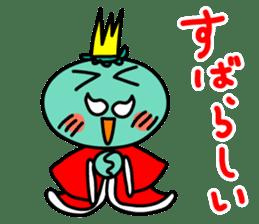 Kappka World sticker #306428