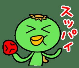 Kappka World sticker #306442